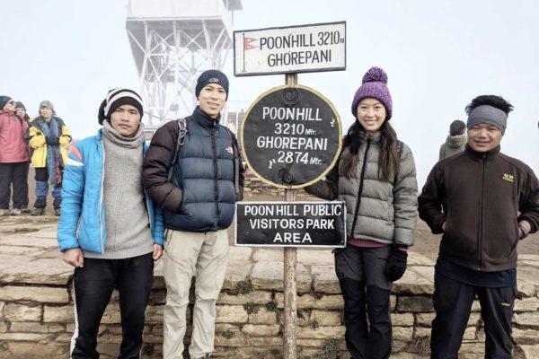 Ghorepani Pool Hill Trek 5